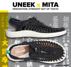 Uneek Design Keen Tokyo Design Everywhere Comfort Milled