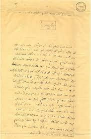 Erzurum Kongresi - Vikipedi