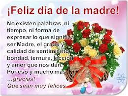 Haz que el día de la madre resulte perfecto. Imagenes Del Dia De La Madre Mom Poems Mothers Day Quotes Happy Mothers Day