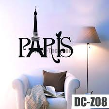 wall decals letter dc letter pattern removable decals wall stickers
