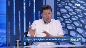 """رضا عبد العال: موسيماني """"خلص"""" على كهربا وأجايي مع النادي الأهلي - YouTube"""