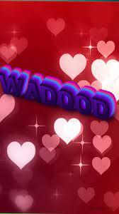Wadood as a ART Name Wallpaper!
