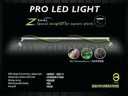 marineland led aquarium light planted tank lighting tanks set can lights be used as for