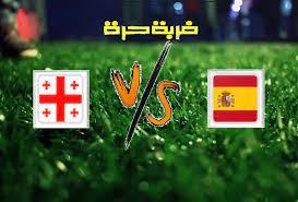 نتيجة مباراة اسبانيا وجورجيا اليوم الأحد 5-9-2021 تصفيات كأس العالم 2022:  أوروبا - ضربة حرة