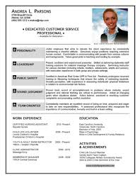 Mca Resume Template For Fresher Pdf Download Job Resume Format