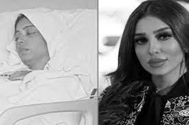 وفاة الفنانة البحرينية صابرين بورشيد بعد صراع مع المرض