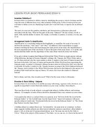 Essay About Invention Lost Tools Of Writing Level 1 Demo By Circe Institute