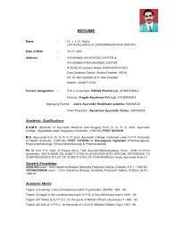 Sample Birth Certificate Andhra Pradesh India New Date Cool Sample