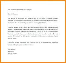Business Recommendation Letter For A Company General Reference