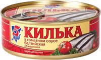 Рыбные консервы <b>Килька 5 МОРЕЙ</b> обж. в томатном соусе с пл ...