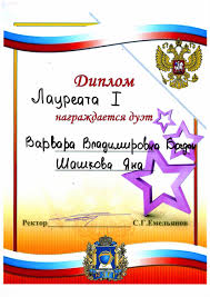 Новости Минобрнауки России информирует что в соответствии с поручением Президента РФ от 20 апреля 2015 года № Пр 735 а также с целью создания условий для