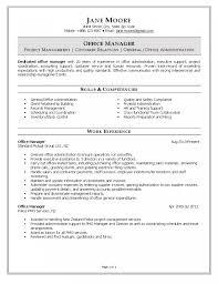 office skills resume office clerk skills resume office admin office manager skills resume office manager resume sample amp tips office equipment skills for resume describing
