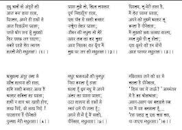 hindi poet harivanshrai bachchan sa re ga ma pa singing  hindi poet harivanshrai bachchan 493914 sa re ga ma pa singing superstar forum