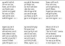 hindi poet harivanshrai bachchan sa re ga ma pa singing  hindi poet harivanshrai bachchan 493914 sa re ga ma pa singing superstar forum