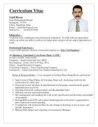 Mechanical Design Engineer Resume