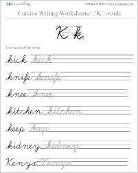 Blank Handwriting Worksheets Printable Free Kindergarten Writing