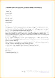 job application letter examples ledger paper sample job application cover letter examples nail art and model