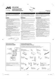 jvc kd avx40 instruction manual pdf 218 pages jvc kd avx40 compatibility chart 2 pages · jvc kd avx40 installation manual