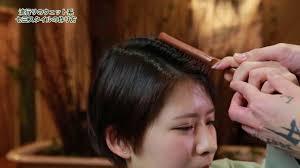 女子ヘアセット流行りのウエット系七三スタイルの作り方 髪型セット