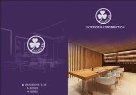 Emporio interior sebagai jasa desain interior murah memberi pelayanan desain dan konsultasi terbaik di seluruh wilayah indonesia. Https Media Neliti Com Media Publications 77313 Id None Pdf