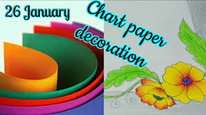 Chart Paper Decorations Project Chart Paper Decorations Corners Frame Border Design On Paper
