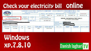 Ugvcl Light Bill Online Copy Download How To Check My Home Electricity Bill Online Urdu Youtube