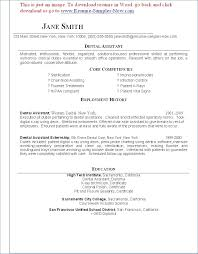 job description for a dentist dental assistant skills orthodontic resume sample for 17a awful