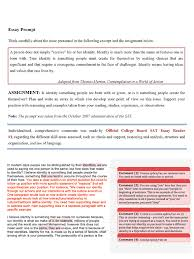 sat english prep ivy league education center sat essay score report sample2