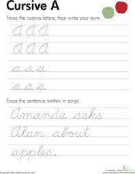Cursive Letters A Z Education Com
