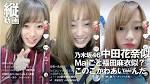 福田麻衣の最新おっぱい画像(19)