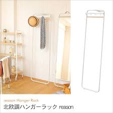 Slim Coat Rack Kagumaru Rakuten Global Market Scandinavianstyle Clothes Rack 18