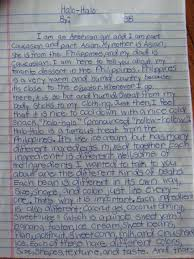 black swamp cornucopia halo halo our daughter s rd grade essay   of her handwritten essay are first her and the of her school have been blocked out for privacy and then the transcribed text is below it