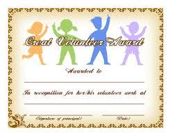 Volunteer Certificates Editable Volunteer Certificates Google Search Crafts For Kids