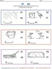 See this maze for d words. Ai And Ay Words Lesson Plans Worksheets Reviewed By Teachers
