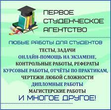 Задачи рефераты контрольные курсовые дипломные работы чертежи  Задачи рефераты контрольные курсовые дипломные работы чертежи