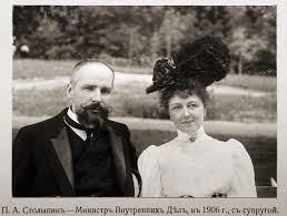 Prime Minister Pyotr Stolypin with his wife, 1906   Russian history,  Imperial russia, History literature