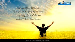 Pin By Diddi Jilani900061 On Pictures Good Attitude Quotes Life