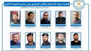 It has a social service wing, dawah, and a military wing. Senior Hamas Figure Says 50 Of 62 Gaza Border Deaths Were Its Own Members The Jewish Chronicle