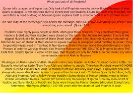 prophet muhammad essay slideshare