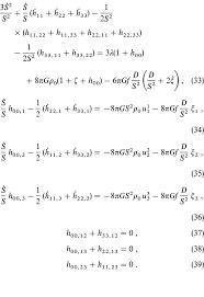 einstein s gravitational field equations