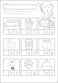 Learning Alphabet Worksheets Learning Letters Worksheets Alphabet ...