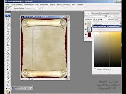 Создание диплома или грамоты в photoshop cs  Создание диплома или грамоты в photoshop cs4