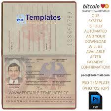 Passport Booklet Template Passport Photo Template Psd Tirevi Fontanacountryinn Com