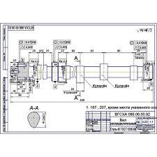 Курсовая работа на тему Ремонт распределительного вала  Курсовая работа на тему Ремонт распределительного вала газораспределительного механизма двигателя Д 37 дефекты 3 5