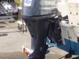 yamaha 70hp outboard. yamaha 70hp outboard engines for sale. uk full specs, lean burn system
