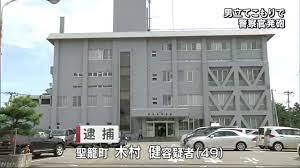 爆 サイ 新発田