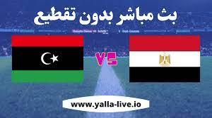 مشاهدة مباراة مصر و ليبيا بث مباشر بتاريخ 07-10-2021 التصفيات الإفريقية  المؤهلة لكأس العالم 2022 | موقع يلا لايف