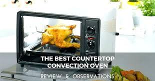 vertical countertop rotisserie best vertical countertop rotisserie oven