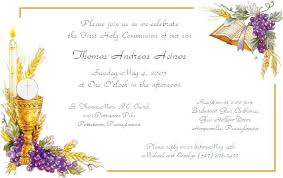 first communion invitation templates free communion invitation templates amazing sample first communion