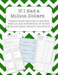 If I Had a Million Dollars - Math Project | Math projects, Math ...